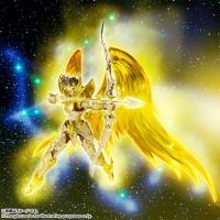Aiolos du Sagittaire SOG EX003