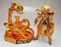 Ulysse du Serpentaire EX